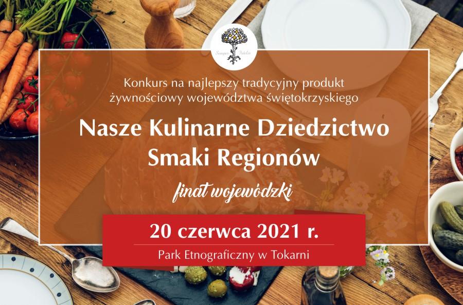 Konkurs NKD 2021 - logo